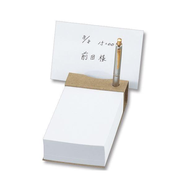 (まとめ) TANOSEE ツインペン立てメモ クラフト表紙天のりとじ 1セット(10冊) 〔×2セット〕