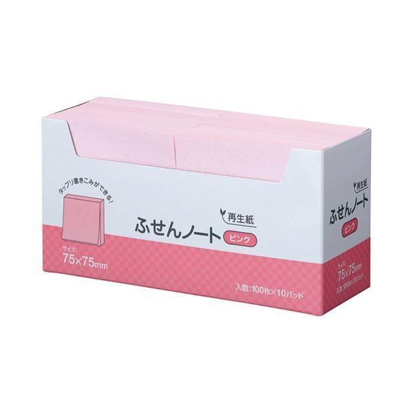 (まとめ) スガタ ふせん ノート 75×75mm ピンク P7575PK 1パック(10冊) 〔×5セット〕