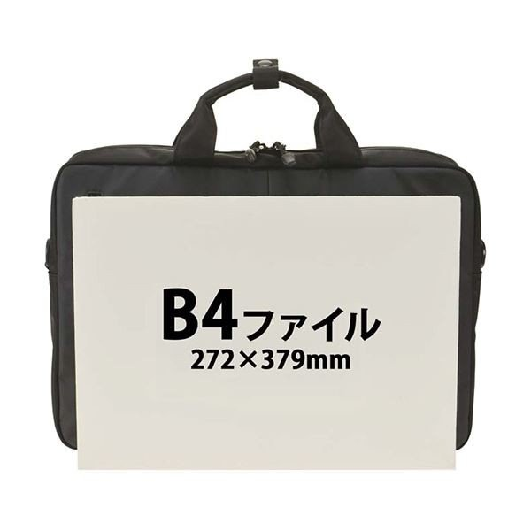 ウノフク BAGGEX D3Oビジネスブリーフケース ブラック 23-0586-10 1個