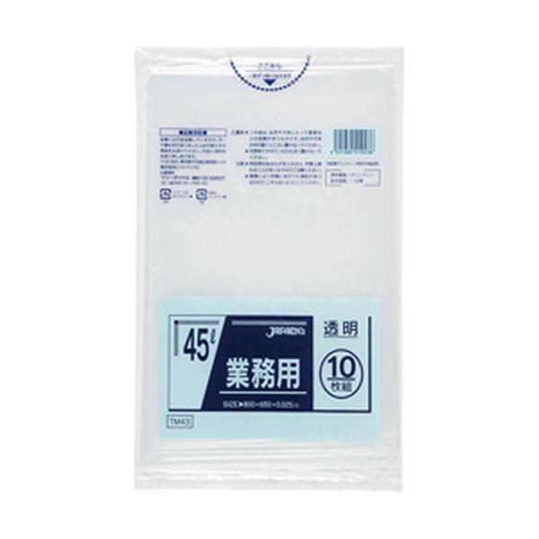 (まとめ)ジャパックス 業務用ポリ袋 45L透明 1パック(10枚) TM43〔×20セット〕