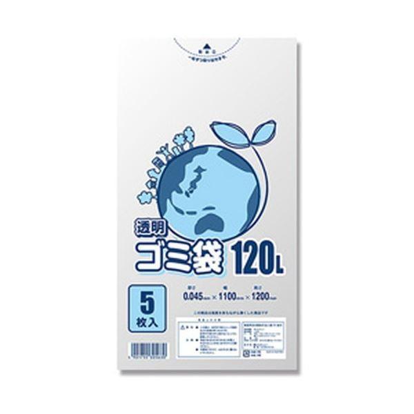 (まとめ)透明ゴミ袋120L 1パック(5枚)〔×10セット〕