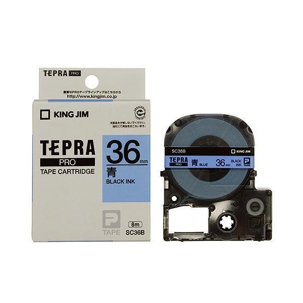 (まとめ) キングジム テプラ PRO テープカートリッジ パステル 36mm 青/黒文字 SC36B 1個 〔×5セット〕
