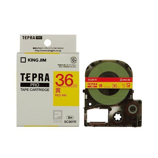 (まとめ) キングジム テプラ PRO テープカートリッジ パステル 36mm 黄/赤文字 SC36YR 1個 〔×5セット〕