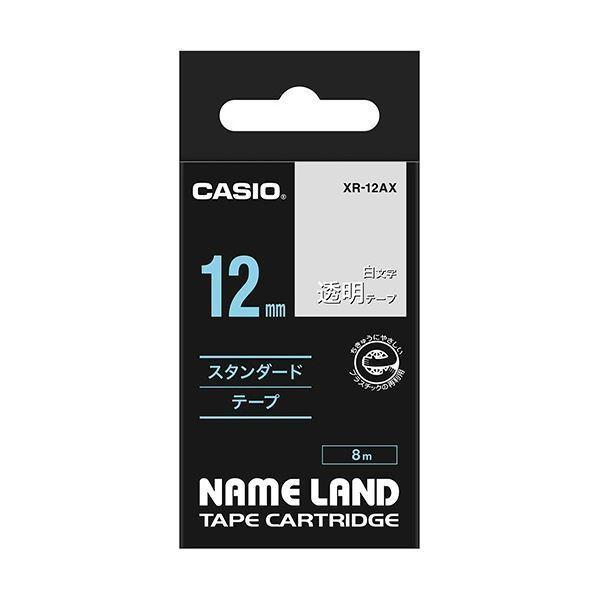 (まとめ) カシオ CASIO ネームランド NAME LAND スタンダードテープ 12mm×8m 透明/白文字 XR-12AX 1個 〔×10セット〕