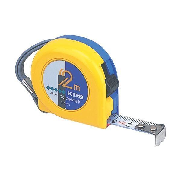 (まとめ) ムラテックKDS ネオロック コンベックス 幅13mm×長さ2m S13-20N 1個 〔×10セット〕