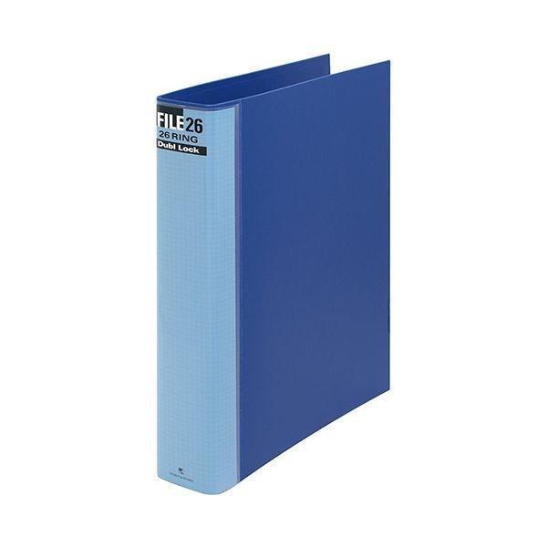(まとめ) マルマン ダブロックファイル B5タテ 26穴 250枚収容 背幅44mm ブルー F679R-02 1冊 〔×10セット〕