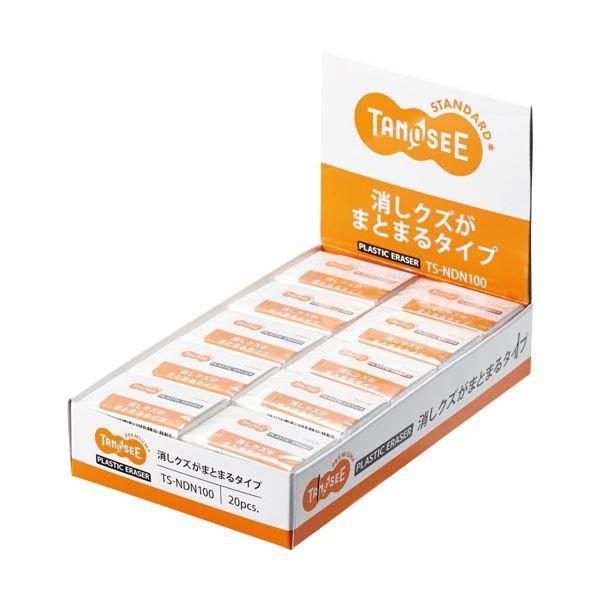 (まとめ) TANOSEE 消しゴム(まとまるタイプ) 中 1セット(20個) 〔×10セット〕