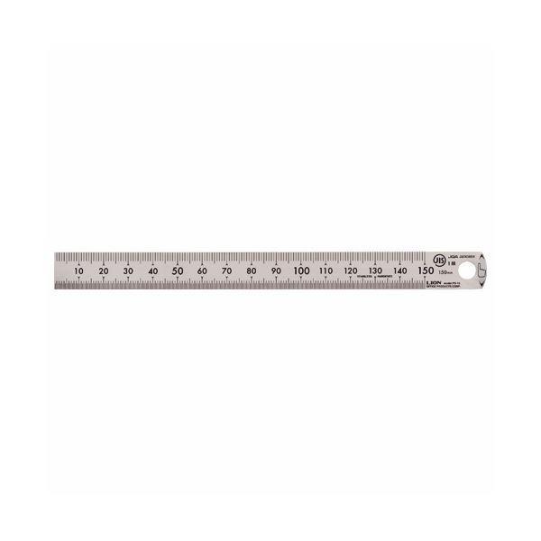 (まとめ) ライオン事務器 ステンレス定規 15cmPS-15 1本 〔×30セット〕