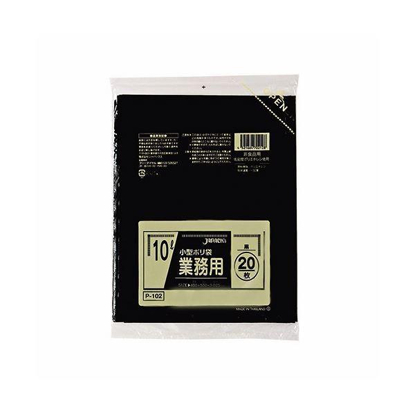 (まとめ) ジャパックス 小型ポリ袋 10L ブラック P-102 1パック(20枚) 〔×50セット〕