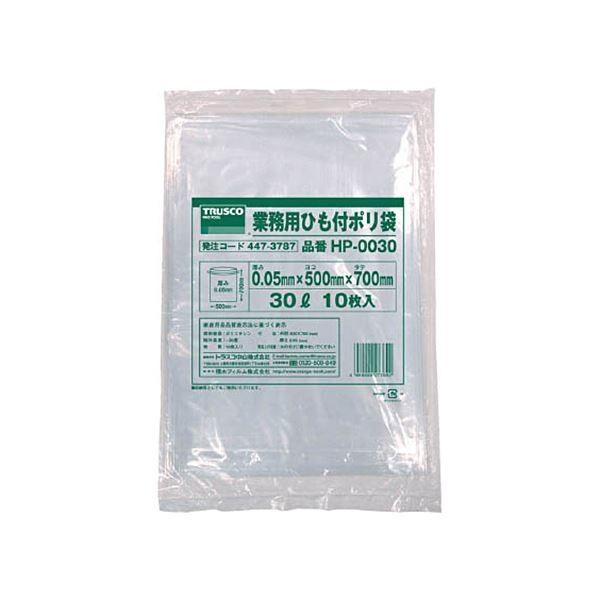(まとめ)TRUSCO業務用ひも付きポリ袋 0.05×30L HP-0030 1パック(10枚)〔×5セット〕