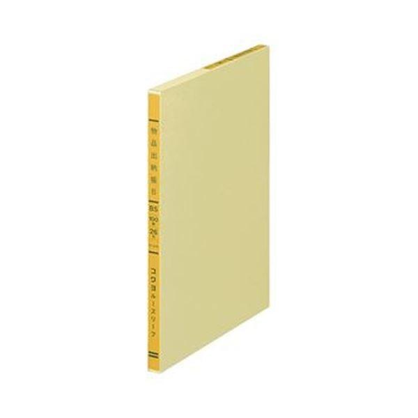 (まとめ)コクヨ 一色刷りルーズリーフ物品出納帳B B5 30行 100枚 リ-315 1冊〔×20セット〕