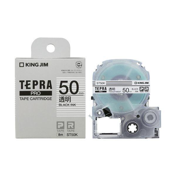 (まとめ)キングジム テプラ PRO テープカートリッジ 50mm 透明/黒文字 ST50K 1個 〔×3セット〕