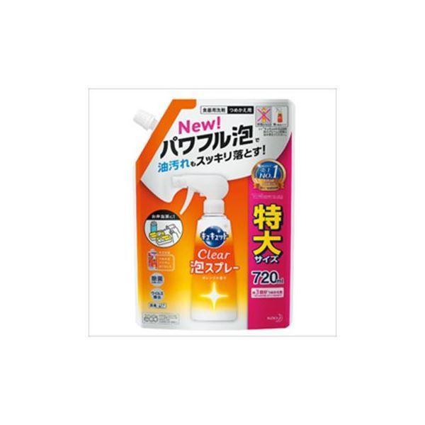 (まとめ)花王 キュキュット CLEAR泡スプレー オレンジの香り 詰替用大 1個(720ml)〔×5セット〕