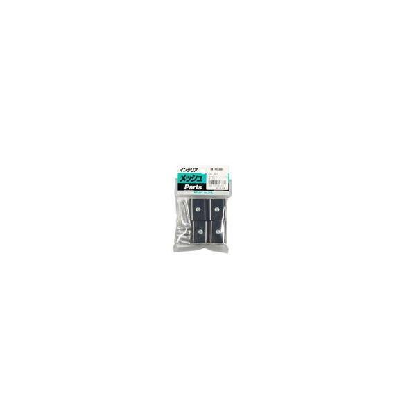 光 ジョイント金具 黒(1P4個入) JA-1 [Tools & Hardware] 00781324-001【00781324-001】[4977720156781]