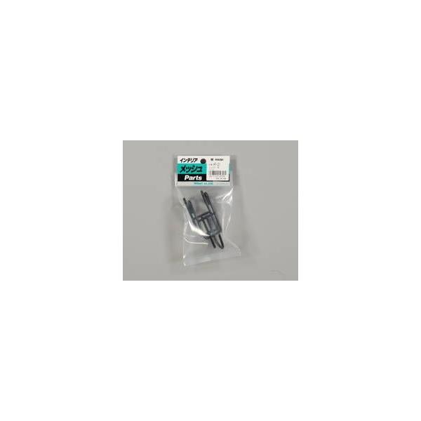 光 フックB 黒(1P2個入) HF-21 [Tools & Hardware] 00781302-001【00781302-001】[4977720156569]