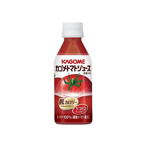 カゴメトマトジュース 280g×24本 PET