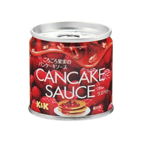 K&K CanCakeSauceごろごろ果実のパンケーキソースラズベリー SS2号 x24 【4901592904331】