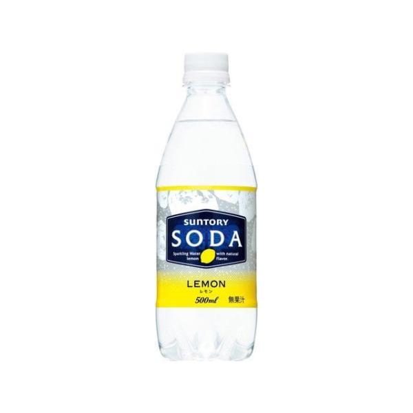 サントリー ソーダ レモン 500ml×24本 PET