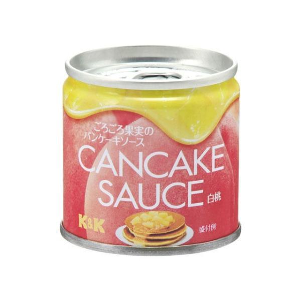 K&K CanCakeSauceごろごろ果実のパンケーキソース白桃 SS2号 x24 【4901592904300】