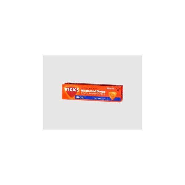 大正製薬 ヴィックスドロップ オレンジ 10粒 x10 s 【4987306055469】