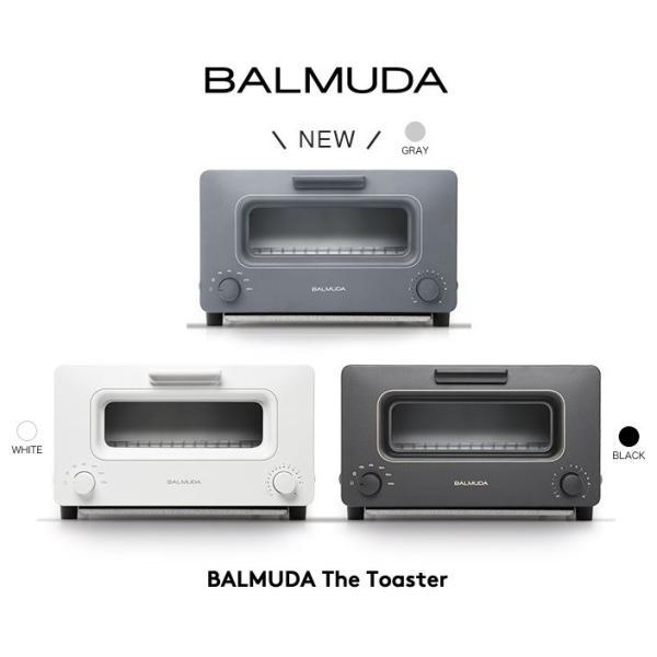 バルミューダ オーブン トースター