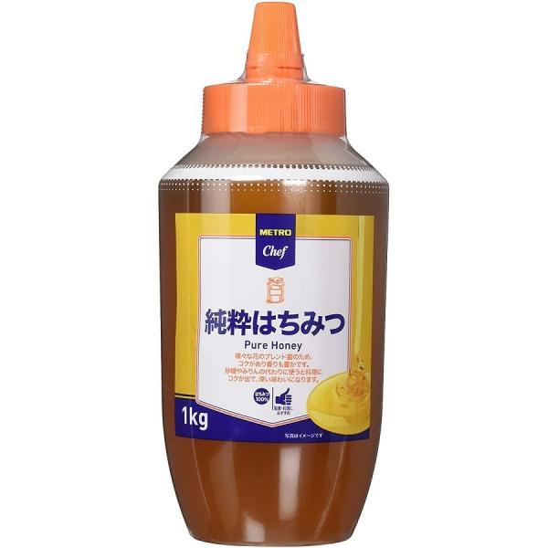 メトロシェフ (METRO Chef) 純粋はちみつ 1kg はちみつ ハチミツ 蜂蜜 Honey