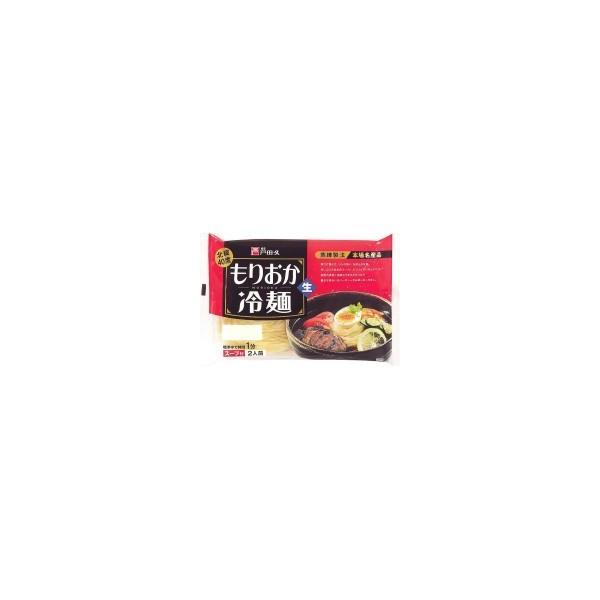 送料無料 麺匠戸田久 もりおか冷麺2食×10袋(スープ付)