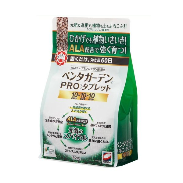送料無料 日清ガーデンメイト ペンタガーデンPROタブレット 800g×3袋