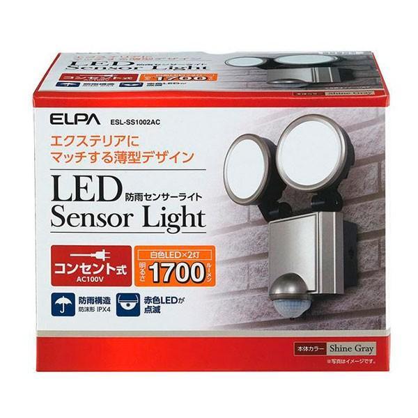 送料無料 ELPA(エルパ) 屋外用 LEDセンサーライト 2灯 ESL-SS1002AC