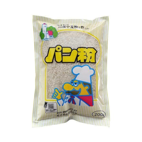 送料無料 桜井食品 国内産パン粉 200g×20個
