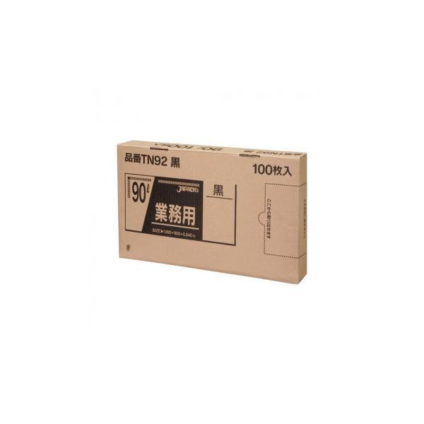 送料無料 ジャパックス BOXシリーズポリ袋90L 黒 100枚×3箱 TN92