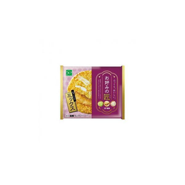 送料無料 冷凍食品 お好み焼の匠 ミックス 10枚セット