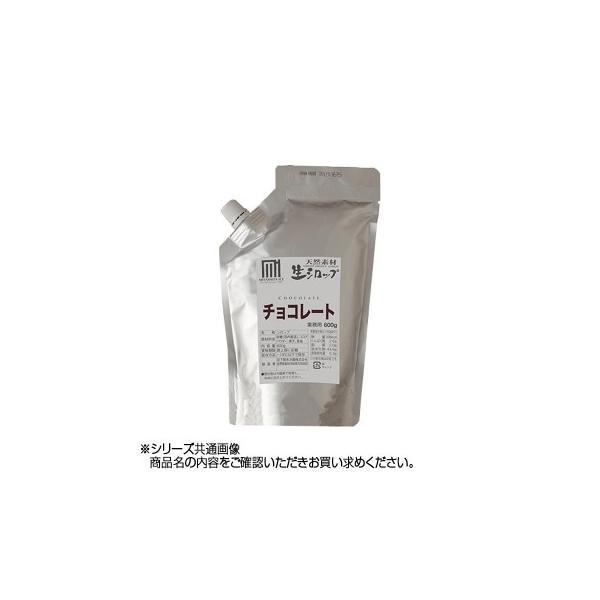 送料無料 かき氷生シロップ チョコレート 業務用 600g