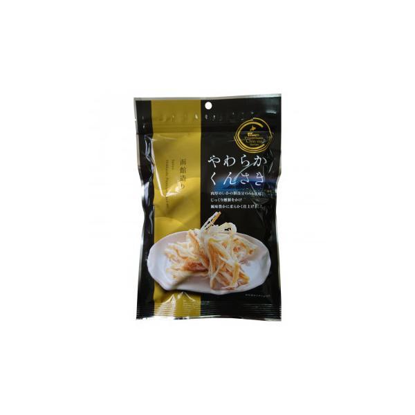 送料無料 三友食品 珍味/おつまみ 函館造り やわらかくんさき 70g×10袋
