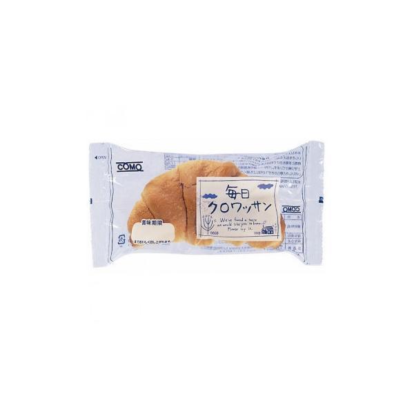 送料無料 コモのパン 毎日クロワッサン ×20個セット
