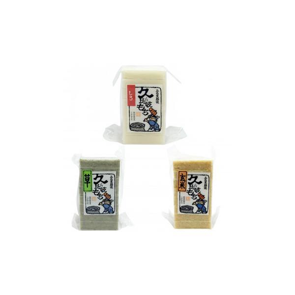 送料無料 久比岐の里16 白餅・草餅・玄米餅 各2本 計6本セット