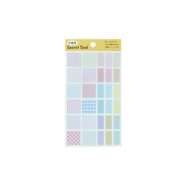 送料無料 パインブック シークレットシール パターン 10セット TM01114