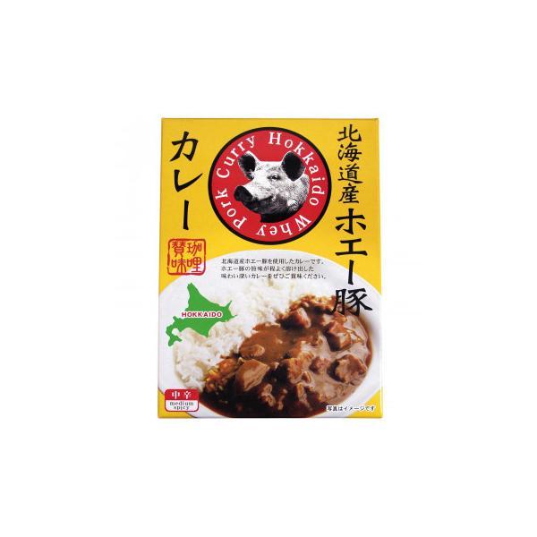 送料無料 北都 北海道産 ホエー豚カレー 180g 10個セット