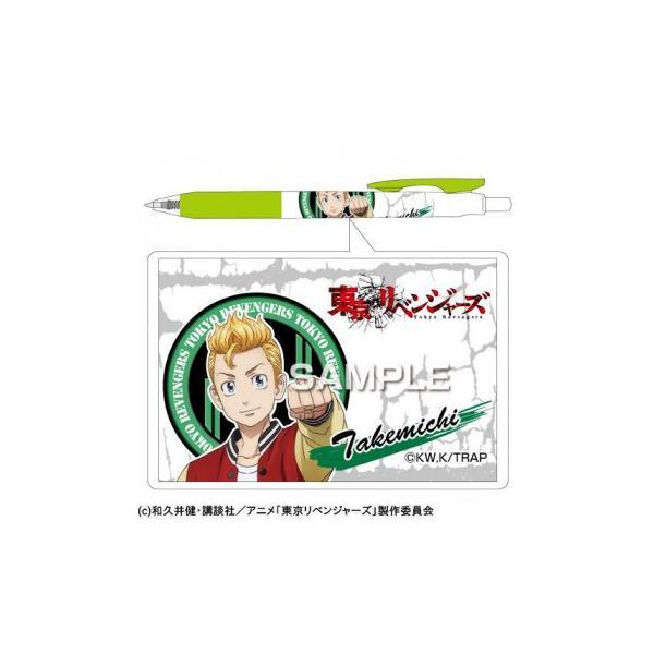 送料無料 ヒサゴ 東京リベンジャーズ サラサボールペン 花垣武道 HH1821
