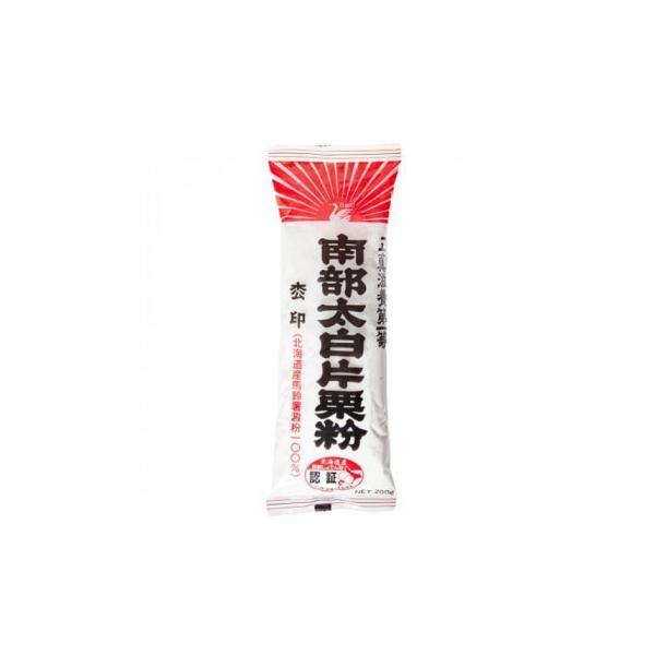 送料無料 西日本食品工業 白鳥印 南部太白片栗粉(品質保証) 200g×40袋 10050