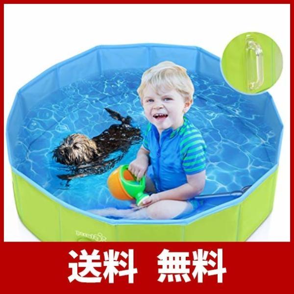 Pecute『プール 子供用 ペット用 ベビープール』