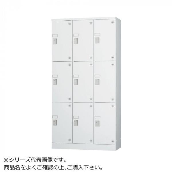 豊國工業 多人数用ロッカーハイタイプ 3列3段:深型 お歳暮 内筒交換錠窓付き 全品送料無料 CN-85色 棚板付き GLK-N9DTSW ホワイトグレー