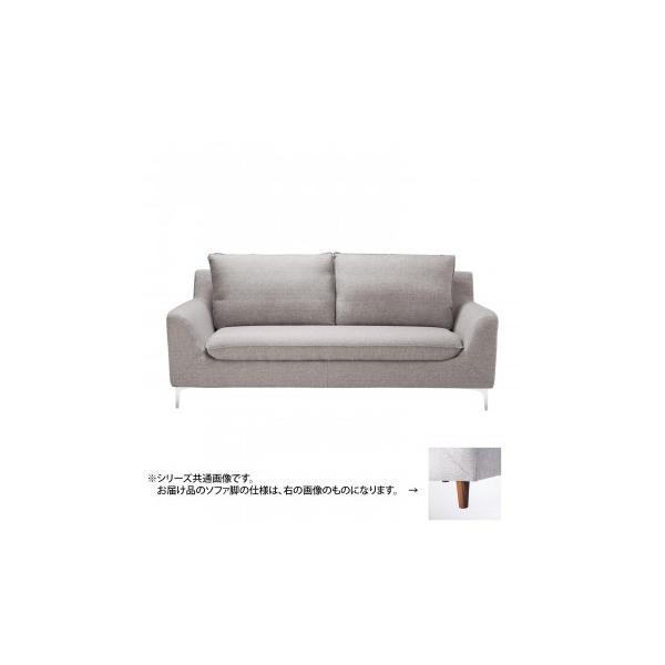 HOMEDAY ソファ LSK ライトスモーク LS-414-WB オンラインショッピング 永遠の定番モデル