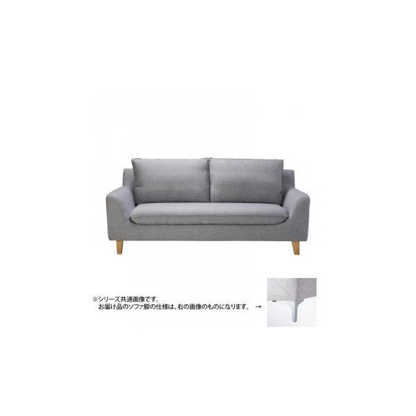 HOMEDAY ソファ LGY 国産品 ライトグレー LS-414-ST クリアランスsale!期間限定!