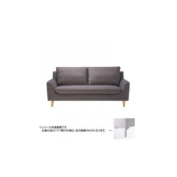 HOMEDAY ソファ DSK 品質保証 まとめ買い特価 LS-414-ST ダークスモーク