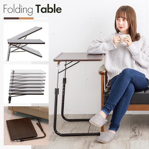 角度調整付き折りたたみテーブル 昇降式サイドテーブル 昇降式デスク 昇降式テーブル 昇降デスク 昇降テーブル テーブル 折りたたみ 高さ調節 一人用 角度調整