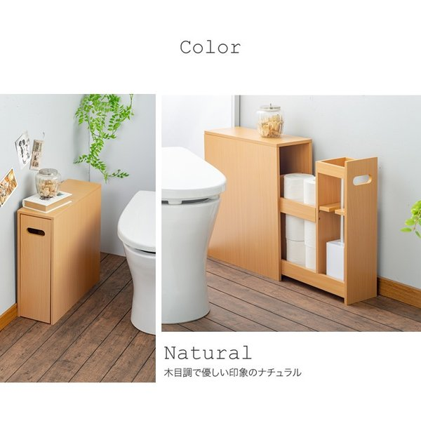 トイレ収納ラック 薄型 スライド トイレラック 省スペース サニタリー収納 fam+/ファムプラス 送料無料|world-i|02