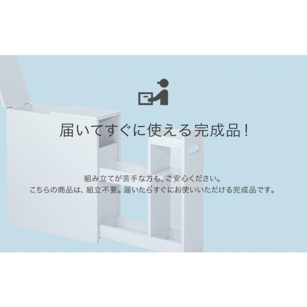 トイレ収納ラック 薄型 スライド トイレラック 省スペース サニタリー収納 fam+/ファムプラス 送料無料|world-i|12