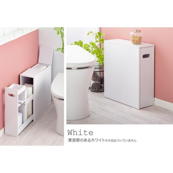 トイレ収納ラック 薄型 スライド トイレラック 省スペース サニタリー収納 fam+/ファムプラス 送料無料|world-i|03