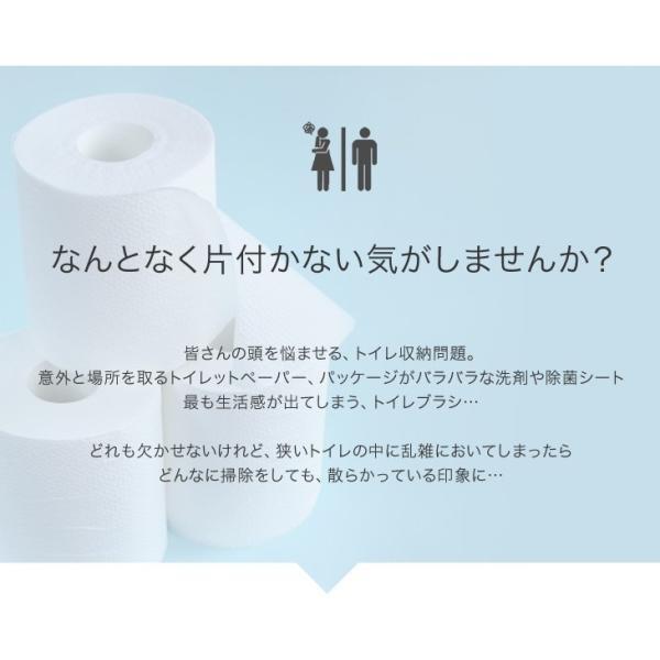 トイレ収納ラック 薄型 スライド トイレラック 省スペース サニタリー収納 fam+/ファムプラス 送料無料|world-i|05